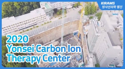 2020 Yonsei Carbon Ion Therapy Center