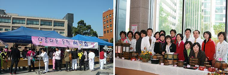 '아름다운 동행' 새빛회 회원 단체사진