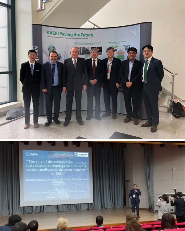 the 1st International Symposium on Radiations & Radioisotopes Researches, ARTI JeongEup 2019 04 24