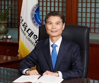 김일목 총장